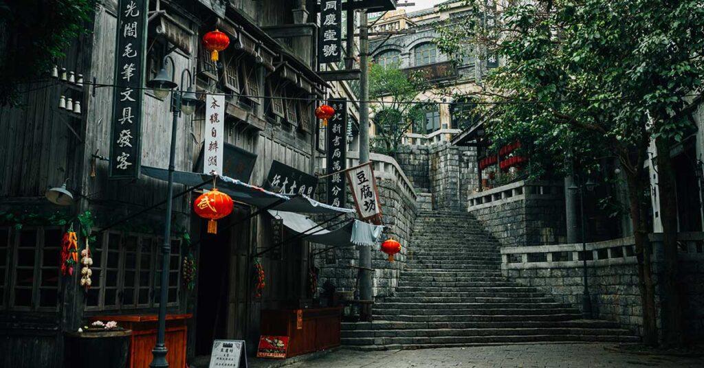 Haikou, Beijing